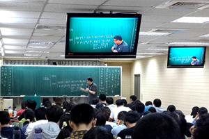 名師現場面授課程